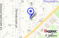 Схема проезда до компании КАФЕ БРИСТОЛЬ в Сальске