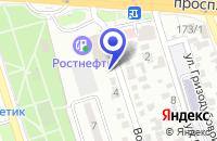 Схема проезда до компании ВТВ в Волгодонске