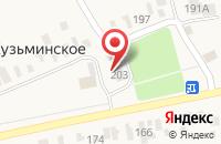 Схема проезда до компании Рыбновская центральная аптека №21 в Кузьминском