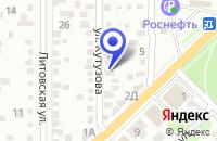 Схема проезда до компании СТРОИТЕЛЬНАЯ КОМПАНИЯ ЭРА в Донецке