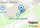 Гарнизонный дом офицеров г. Ростова-на-Дону на карте
