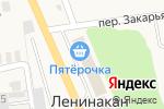 Схема проезда до компании Пятерочка в Ленинакане