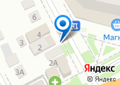 Ростовская Буровая Компания на карте