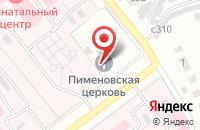 Схема проезда до компании Храм Святого Преподобного Пимена Угрешского в Рязани