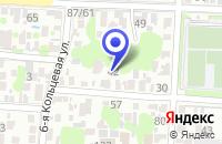 Схема проезда до компании РЕКЛАМНОЕ АГЕНТСТВО ЛАНЦОВ А.В в Каменск-Шахтинском