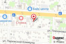 Диагностический центр Забота в Ростове-на-Дону - проспект Стачки, 137: запись на МРТ, стоимость услуг, отзывы