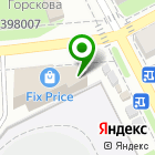 Местоположение компании Пролетарский