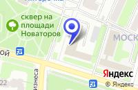 Схема проезда до компании ЭЛЕГИЯ + в Рязани