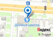 Продюсерский центр по парикмахерскому искусству Виктории Марченко на карте