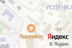 Схема проезда до компании Инфинити в Сочи