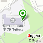 Местоположение компании Детский сад №79, Пчёлка