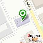 Местоположение компании Детская школа искусств №4