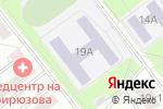 Схема проезда до компании Средняя общеобразовательная школа №35 в Рязани