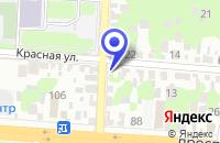 Схема проезда до компании МАГАЗИН АВТОЭЛЕКТРОНИКИ ШИТИКОВ В.А в Каменск-Шахтинском