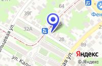 Схема проезда до компании ФГУ ИППОДРОМ САЛЬСКАЯ в Сальске