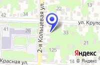 Схема проезда до компании СТОМАТОЛОГИЧЕСКИЙ КАБИНЕТ в Гуково