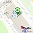 Местоположение компании МебельКомплект