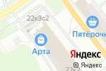 Схема проезда до компании Валерия в Рязани