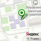 Местоположение компании Детский сад №283, Звездочка