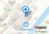 Бюро межотраслевых экспертиз на карте