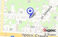 Схема проезда до компании ТФ ВИТАН в Каменск-Шахтинском