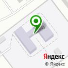 Местоположение компании Детский сад №28, Солнышко