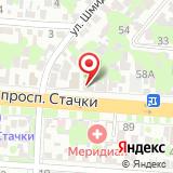 ООО Компания РОСТ
