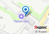 MIPA-ROSTOV на карте
