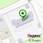 Местоположение компании Детский сад №14