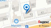 Компания Уюттекс на карте