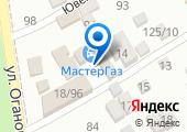 МастерГаз на карте