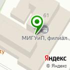 Местоположение компании Рязаньстройпроект