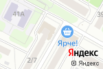 Схема проезда до компании Продуктовый магазин в Рязани