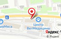 Схема проезда до компании Новая Книга в Ростове-На-Дону