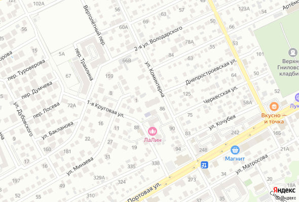 жилой комплекс Терраса Хаус