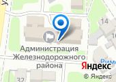 Объединенная диспетчерская служба Железнодорожного района на карте