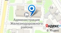 Компания Администрация Железнодорожного района на карте