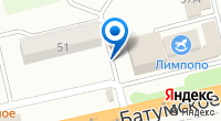 Компания СочиТрансфер на карте