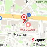 ООО Каскад-Юг