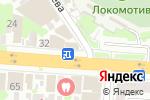 Схема проезда до компании Avon в Ростове-на-Дону