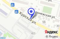 Схема проезда до компании ПРОИЗВОДСТВЕННОЕ ПРЕДПРИЯТИЕ ПСХ в Новошахтинске