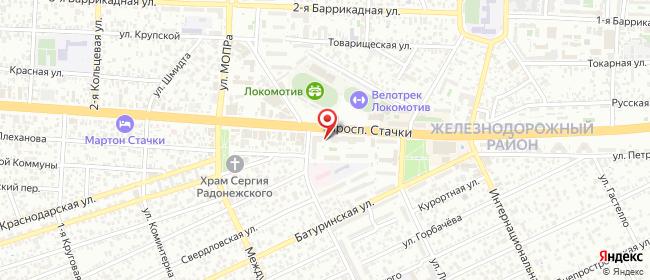 Карта расположения пункта доставки Ростов-на-Дону Стачки в городе Ростов-на-Дону