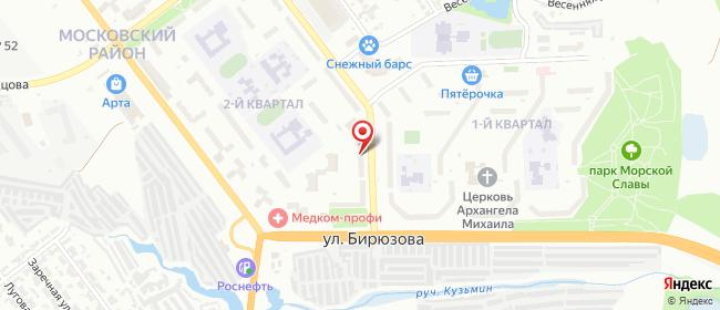 Карта расположения пункта доставки Рязань Интернациональная в городе Рязань