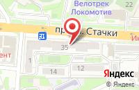 Схема проезда до компании Форум в Ростове-На-Дону