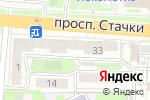 Схема проезда до компании Сердечко в Ростове-на-Дону