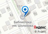 Краеведческий библиотечно-информационный центр им. М.А. Шолохова на карте