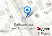 Краеведческая библиотека им. М.А. Шолохова на карте