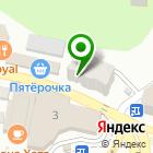 Местоположение компании СочиГорСнаб-2