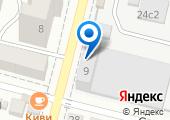 МРСК Юга, ПАО на карте