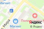 Схема проезда до компании Торгово-сервисный центр в Молочном